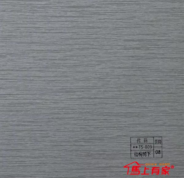 竹木纤维板厂家