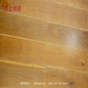 强化地板—喀斯特系列 MK1502