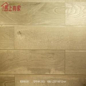 强化地板—喀斯特系列 MK1505
