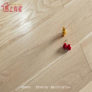 强化地板—喀斯特系列 MK1506