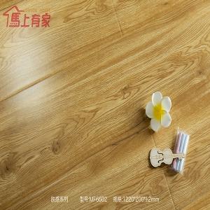 强化地板—肤感系列 FM6602