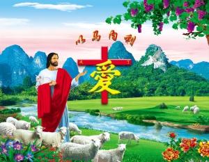 福州基督佛像