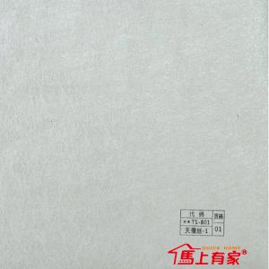 福州竹木纤维墙板