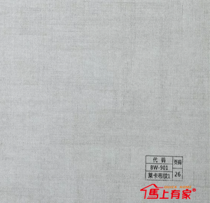 竹木纤维板墙板