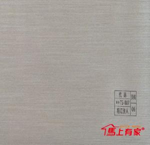 竹木纤维集成墙板厂