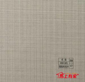 黄梨科技木MW-601